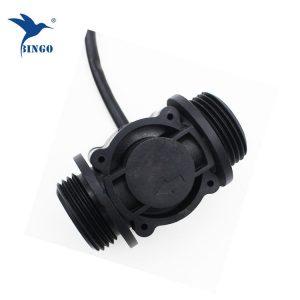 Sensor Kadar Aliran Air DN25