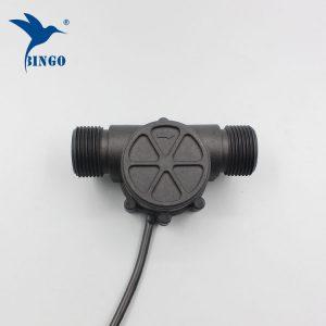 sensor aliran air plastik g1