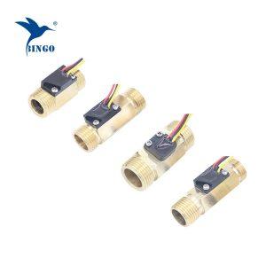 sampel sensor aliran